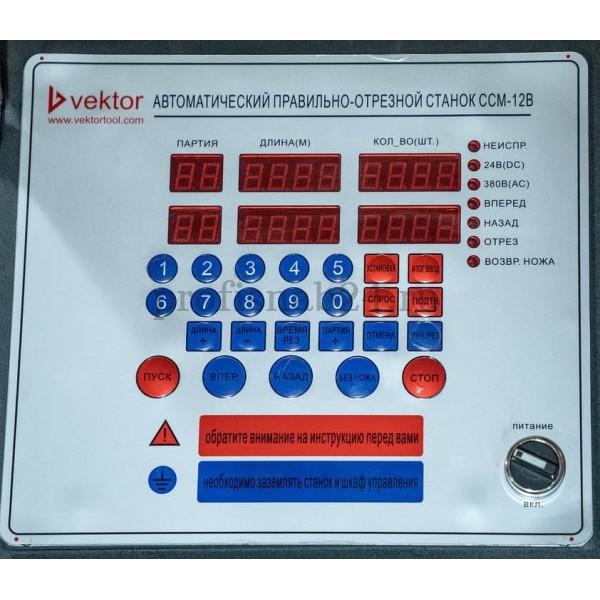 Правильно-отрезной станок Vektor CCM-12B оптом в Москве
